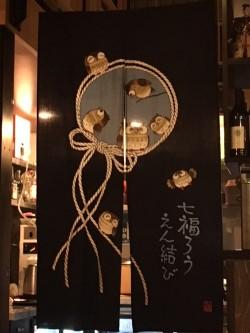 yama curtain.jpg