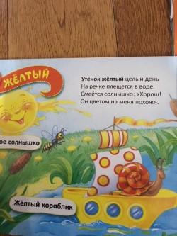 Russian book.jpg